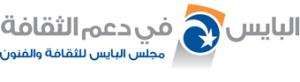 council-arabic