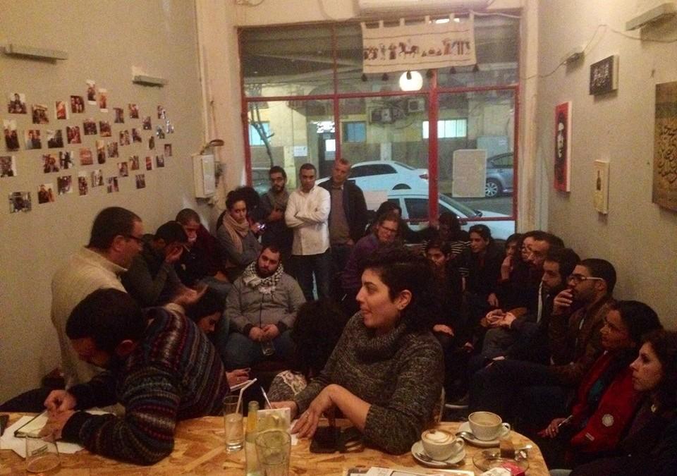 تسجيل ندوة زيارة العرب للأراضي الفلسطينية المحتلّة