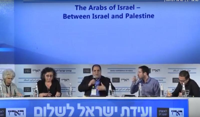 """تسجيل جلسة """"العرب في إسرائيل: بين إسرائيل وفلسطين"""" في مؤتمر هآرتس للسلام"""